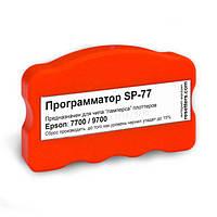 Программатор SP-77 для сброса счетчика отработанных чернил плоттеров EPSON Pro 7700, 9700