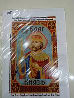 Основа для вышивания бисером, Именная икона, 11 см * 17 см, Св. Благоверный князь Ярослав Мудрый, фото 1