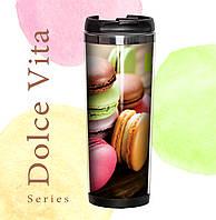 Термокружка дизайнерская Dolce Vita