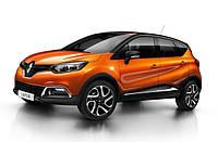 Коврики салона Renault Captur 2013-