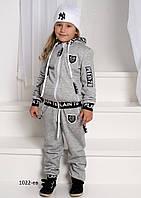 Детский спортивный костюм на меху для девочки