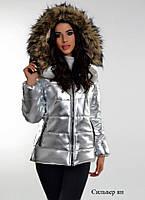 Женская зимняя куртка самая модная в этом сезоне Сильвер ян