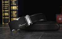 Ремень мужской классический кожаный с пряжкой автомат Dencewin модель 2 (серебро)