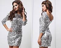 Платье  из пайеток МОД№1100(НИН55)
