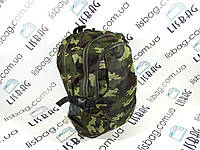 Рюкзак камуфляжный военный рюкзак пиксель тактический