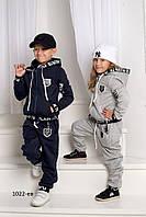 Детский спортивный костюм на меху для мальчика
