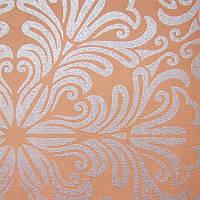 Рулонные шторы Emir. Тканевые ролеты Эмир Лососевый, 60 см