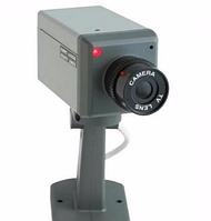 Муляж камеры видеонаблюдения на подставке с объективом CAMERA DUMMY, камера обманка с датчиком движения