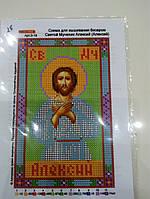 Основа для вышивания бисером, Именная икона, 11 см * 17 см, Святой Мученик Алексий ( Алексей )
