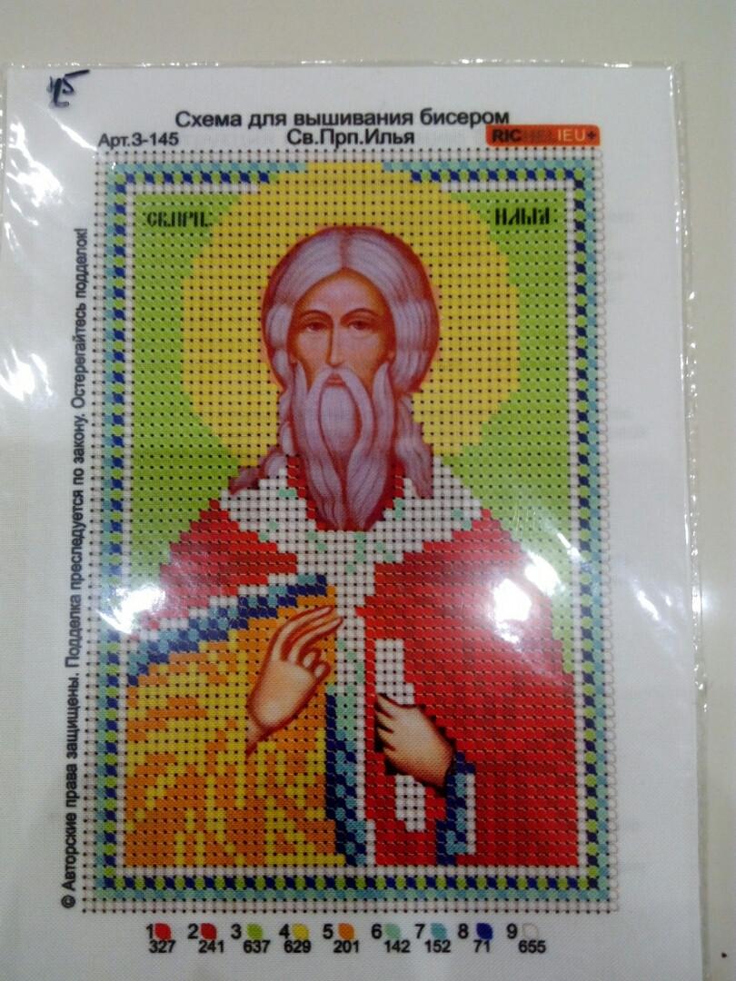 Основа для вышивания бисером, Именная икона, 11 см * 17 см, Св. Прп. Илья