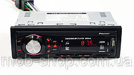 Автомагнитола пионер Pioneer MVH-4005U Usb+Sd+Fm+AUX+пульт (4x50W)