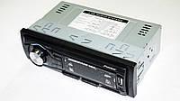 Автомагнитола пионер Pioneer MVH-4005U Usb+Sd+Fm+AUX+пульт (4x50W), фото 4