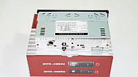 Автомагнитола пионер Pioneer MVH-4005U Usb+Sd+Fm+AUX+пульт (4x50W), фото 5