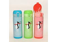 Термос Т77, Детский термос с трубочкой 350мл, Маленький термос, компактный термос, Питьевой термос для детей