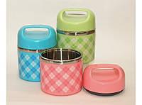 Термос для еды 650 мл, пищевой термос Т88, Ланч бокс, lunch box 650 мл, ланч боксы для еды, контейнер пищевой