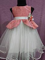 Детское платье нарядное на 3-5 лет коралловое с айвори