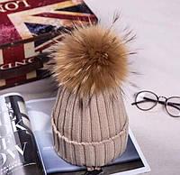 Женская шикарная шапка с бубоном (5 цветов), фото 1