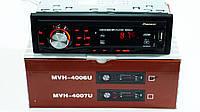 Автомагнитола пионер Pioneer MVH-4006U Usb+Sd+Fm+AUX+пульт (4x50W), фото 2