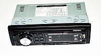 Автомагнитола пионер Pioneer MVH-4006U Usb+Sd+Fm+AUX+пульт (4x50W), фото 4