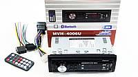 Автомагнитола пионер Pioneer MVH-4006U Usb+Sd+Fm+AUX+пульт (4x50W), фото 7