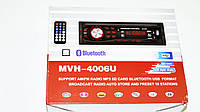 Автомагнитола пионер Pioneer MVH-4006U Usb+Sd+Fm+AUX+пульт (4x50W), фото 8
