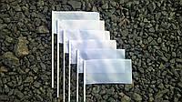 Флажок для сублимации АТЛАСНЫЙ на пластиковой палочке 10х20см.