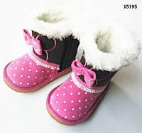 Теплые угги Minnie Mouse для девочки. Стелька 13, 14, 15, 16 см, фото 1