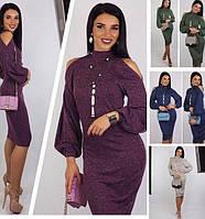 de5eb8afd45b Теплое Платье футляр из ангоры с латками, цена 240 грн., купить в ...