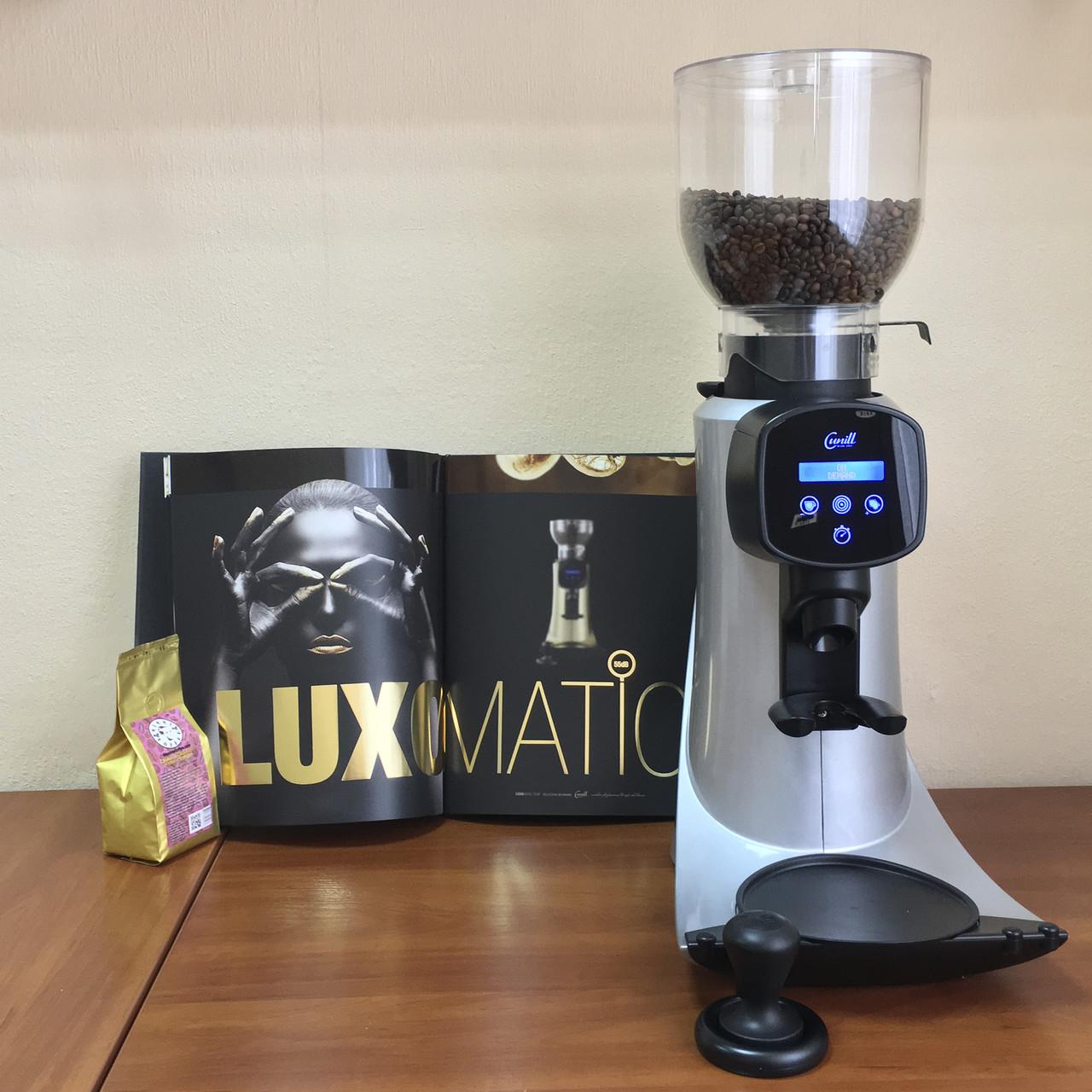 Кофемолка Cunill LUXOMATIC 500W 55dB aluminium grey