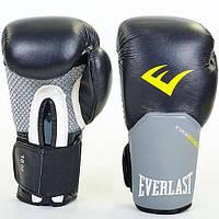 Боксерские перчатки ELAST PRO STYLE ELITE BO-5228
