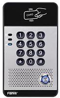 Fanvil i20S - IP-домофон