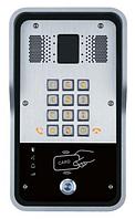 Fanvil i23 - IP-домофон