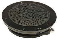 Jabra Speak 410 - usb-cпикерфон