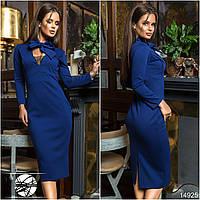 Коктейльное платье цвета электрик с длинным рукавом. Модель 14925