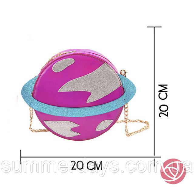 размер сумки сатурн