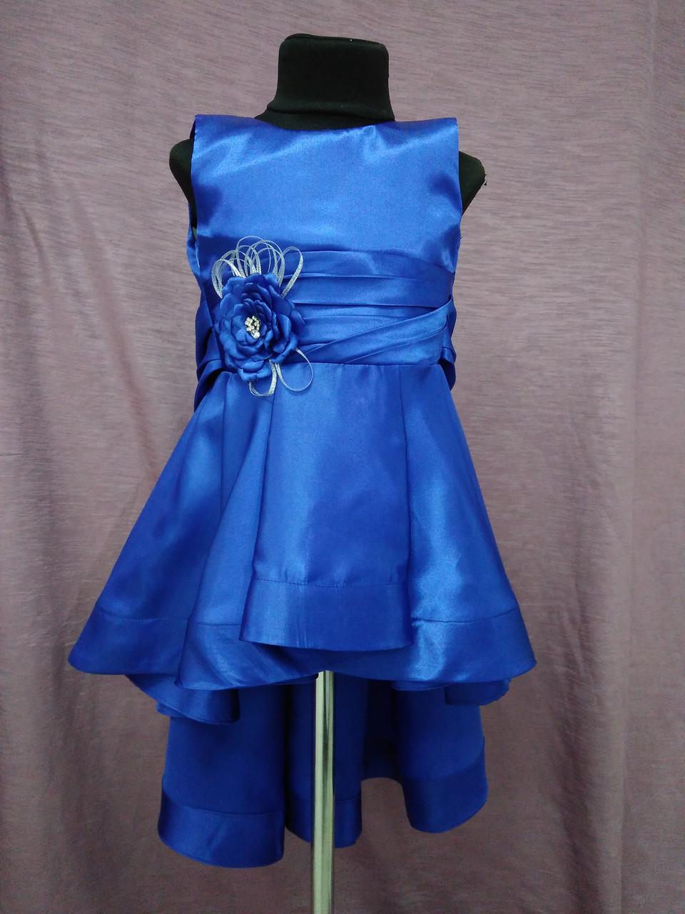 Платье детское нарядное с каскадной юбкой на 3-5 лет синее