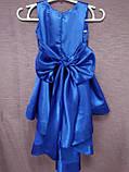 Платье детское нарядное с каскадной юбкой на 3-5 лет синее, фото 3