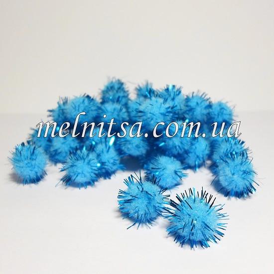 Помпончики, 1,8 см , с люрексом, 25 шт., цвет  голубой