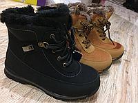 Зимние детские ботинки для мальчиков Размеры 32-37