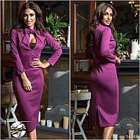 Коктейльное платье цвета фуксии с длинным рукавом. Модель 14916