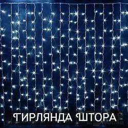 Гирлянда Штора, Водопад 2х2 м. 400 LED, Соединяемая