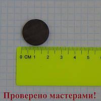 Магнитный диск для поделок 20 мм, ферритовый