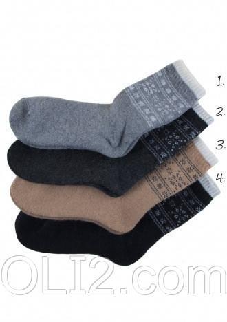 Женские носки MARILYN махровые