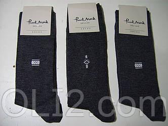 Мужские носки Paul Mark
