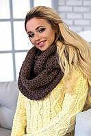 Зимний женский Снуд «Денвер» Светло-коричневый