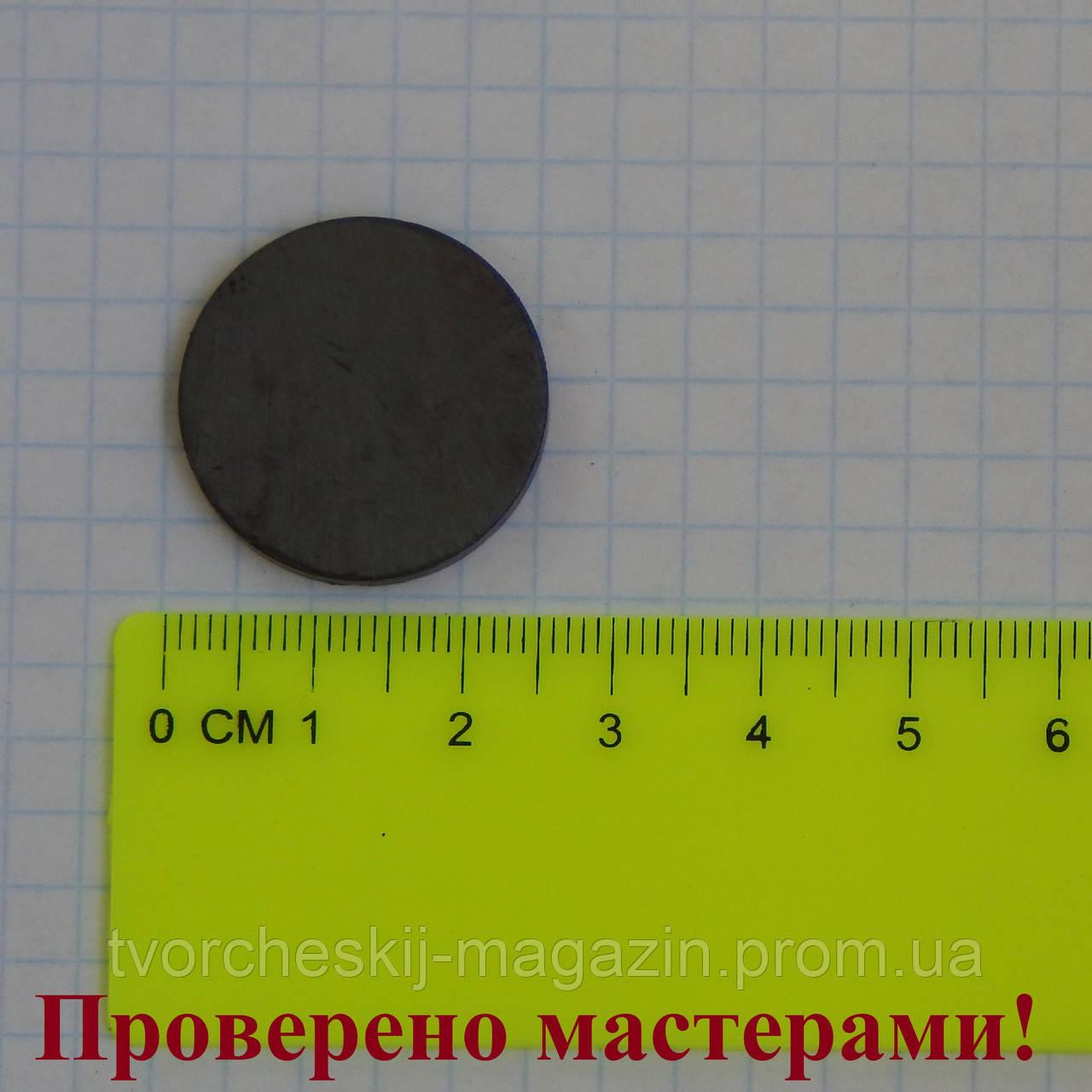 Магнитный диск для поделок 25 мм, ферритовый