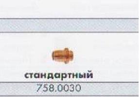 Электрод плазменный на ABIPLAS CUT 200 W