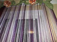 Шторы нитяные кисея Радуга Дождь (белый+сирень+фиолет)