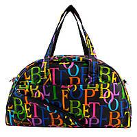 938d028f11aa Разноцветные Сумки — Купить Недорого у Проверенных Продавцов на Bigl.ua