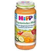 """Вегетарианское пюре HiPP """"целые спагетти пшеницы с морковью, цукини и помидорами"""" от 12 месяцев 250 г"""
